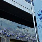 «اطلاعیه شماره ۶ هیات نظارت بر انتخابات اتاق تهران»